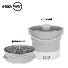 Mini Portable Foldable Electric Multifunctional Steaming Stewing Hot Pot 2 In 1 Silica Gel Saucepot Electric Kettle& Steamer