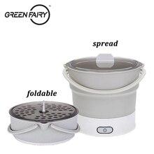 Мини портативный складной Электрический многофункциональный Пароварка горячий горшок 2 в 1 силикагель кастрюля электрический чайник и пароварка