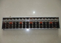 17 column High quality aluminium Abacus with OX horn beads Chinese soroban Tool In Mathematics Education for student XMF036