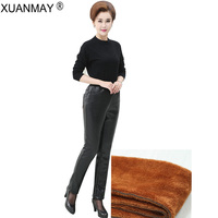 Winter Middle aged women's PU leather pants increase size casual Plush lining Warm pants Black artificial leather Ladies pants