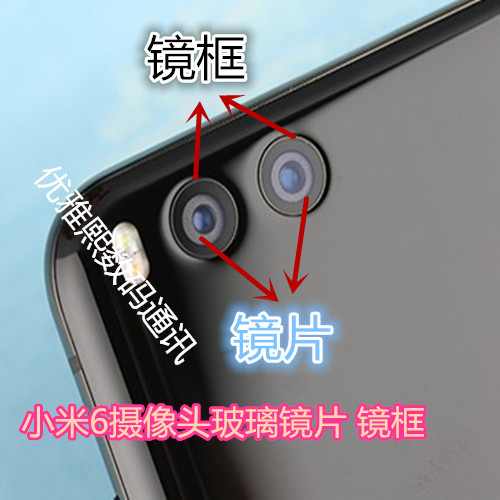 2pcs/lot Original New Back Rear Camera Lens Glass Replacement For Xiaomi Mi 6 Mi6 With Sticker Top Quality