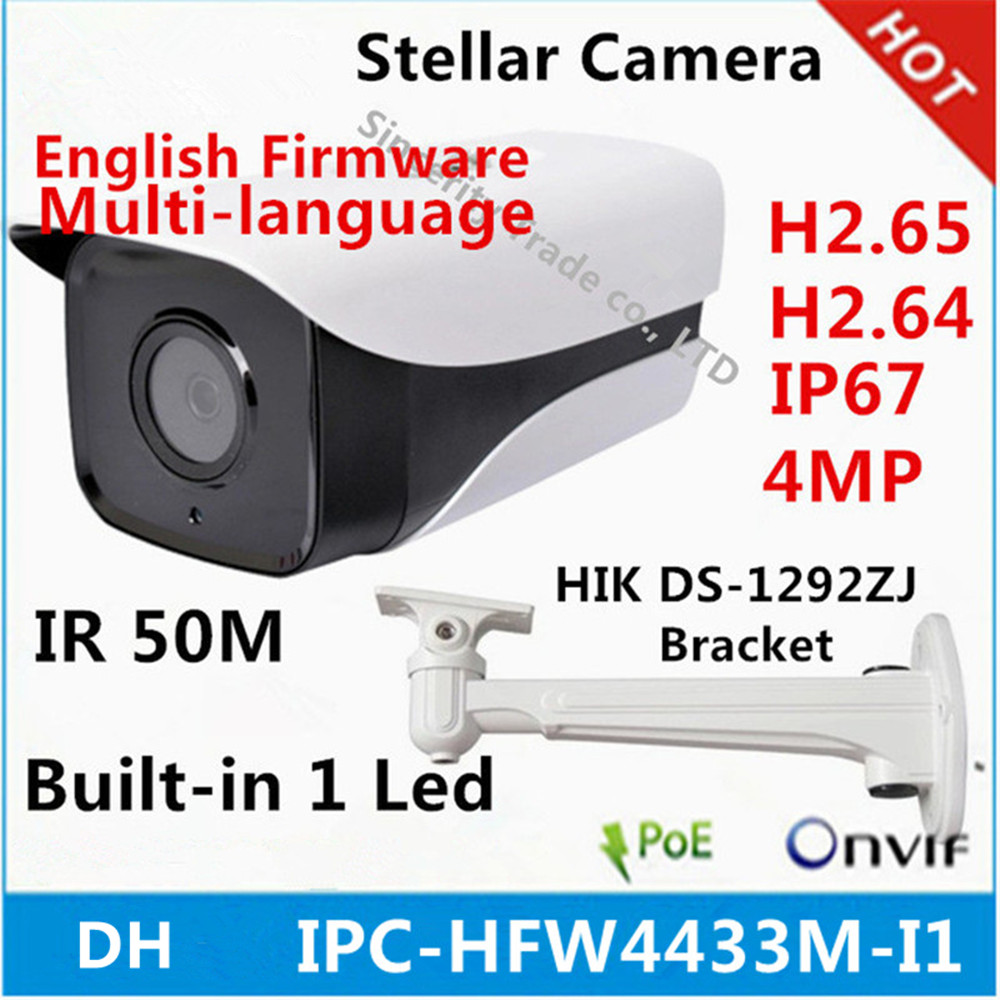 original DH IPC HFW4433M I1 4MP Starlight Camera built in POE IP67 IR50M cctv camera with