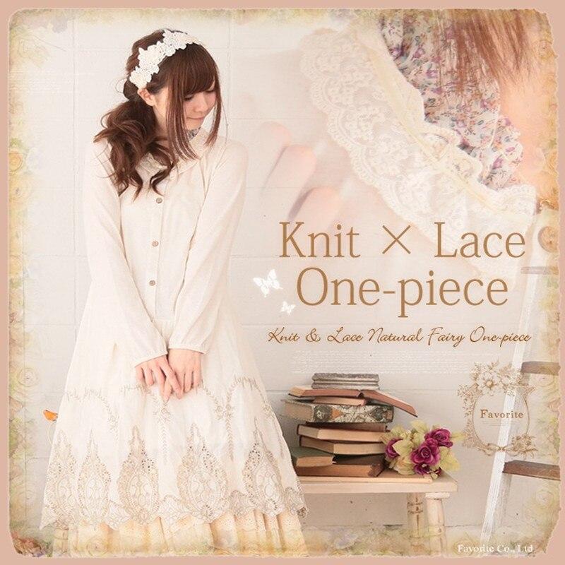 Korean Design Autumn Sweet Cute Mori Girl Dress Preppy Style Cotton Dresses Women Robe Longue Femme