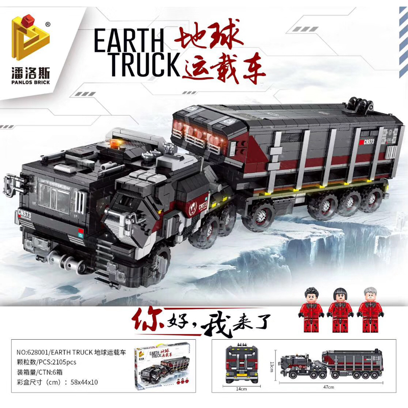 New 2105Pcs Military series Black technology Earth Truck carrier truck Model Building Kits Blocks Bricks Compatible