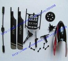 MJX F647 F47 spare parts Accessories Bag C including Orange head cover balance bar main blades