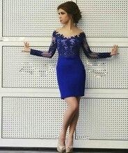 Long Sleeve Royal Blau Cocktailkleider Lace Schulterfrei Short Sexy Coctail robe de Cocktail Party Kleid vestidos de coctel