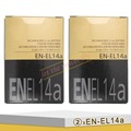 2 x EN-EL14A ENEL14a Rechargeable camera battery pack for Nikon P7100 P7700 P7800 D5300 D5200 D5100 D3300 D3200 D3100 MH-24