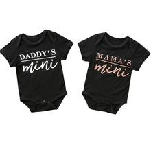 3d6261985f330 Twin Baby Clothes Boy and Girl Promotion-Shop for Promotional Twin ...