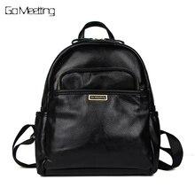 Go meetting Высокое качество кожаный рюкзак модные однотонные Рюкзаки для девочек школа плеча Сумки Женщины Рюкзак Черный Mochila
