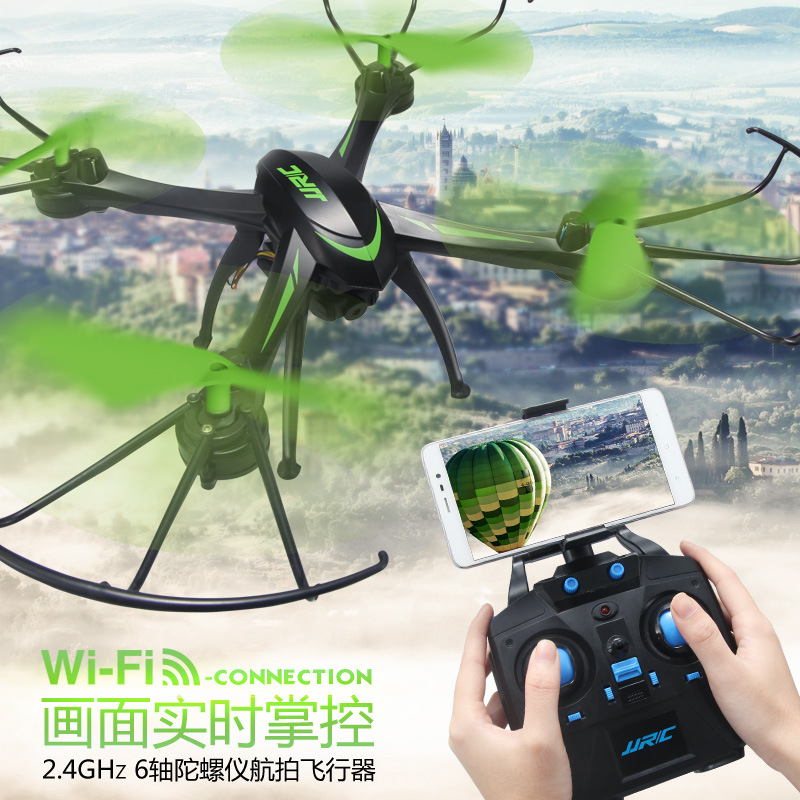 JJRC H98WH RC Quadcopter with WIFI FPV Camera 6-axis Drone Mini Drone RC toys for children Headless Helicopter VS JJRC H8