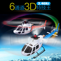 Envío de la Nueva 2014 WLtoys V931 2.4G 6CH 3D & Brushless Escala AS350 Flybarless RC Helicóptero WL V977/V933/V966/V913/V912/S977