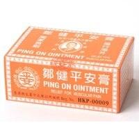 Ping On Ointment 8g Vials Hong Kong