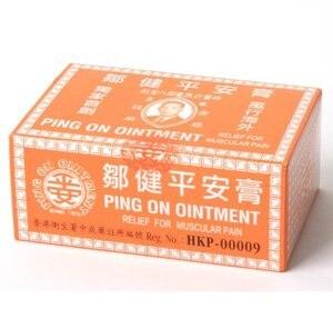 8 جرام x 12 قطع بينغ على مرهم قوارير الكدمات الروماتويدي من هونغ كونغ