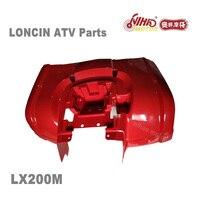 199 мотовездеход Loncin запчасти LX200M заднее крыло Quad запасных двигатели для автомобиля 250cc 200cc LC162FMK Nihao MotorACCESS лазерной Рато JIANSHE басхан