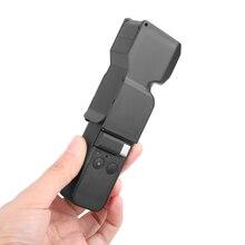 Защитный чехол для объектива Powstro для DJI OSMO Pocket Black Lens Cover защита для экрана Расширенный объемный для камеры