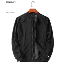 Drop Shipping Ultra Breathable Mesh Men Casual Jacket Slim Fit Thin Style Men Summer Jacket Male Bomber Jacket 2019 NEW drop shoulder zipped bomber jacket