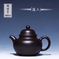 Yixing authentic masters all hand recommended undressed ore black mud zhu Duo ball pot craft handmade tea set