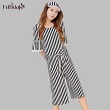 Cheap Striped Pajama Shorts