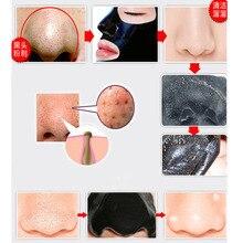 Травяная maquiagens угрей шелушиться пор полоса голова красота черная нос удаления