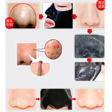 10Pcs/Lot Beauty Nose Mask Herbal Blackhead Removal Black Mask Face Mask Black Head Pore Strip Peel Off Makeup Black Dots Mask