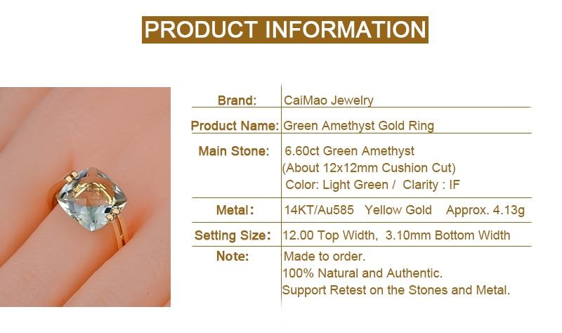 Green-Amethyst-Gold-Ring_06