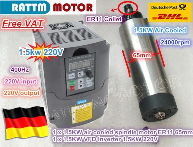EU ฟรี VAT CNC 1.5KW 220V Air cooled มอเตอร์แกน ER11,24000 รอบต่อนาทีและ 1.5kW อินเวอร์เตอร์ VFD 2HP 220V สำหรับ CNC Router แกะสลัก