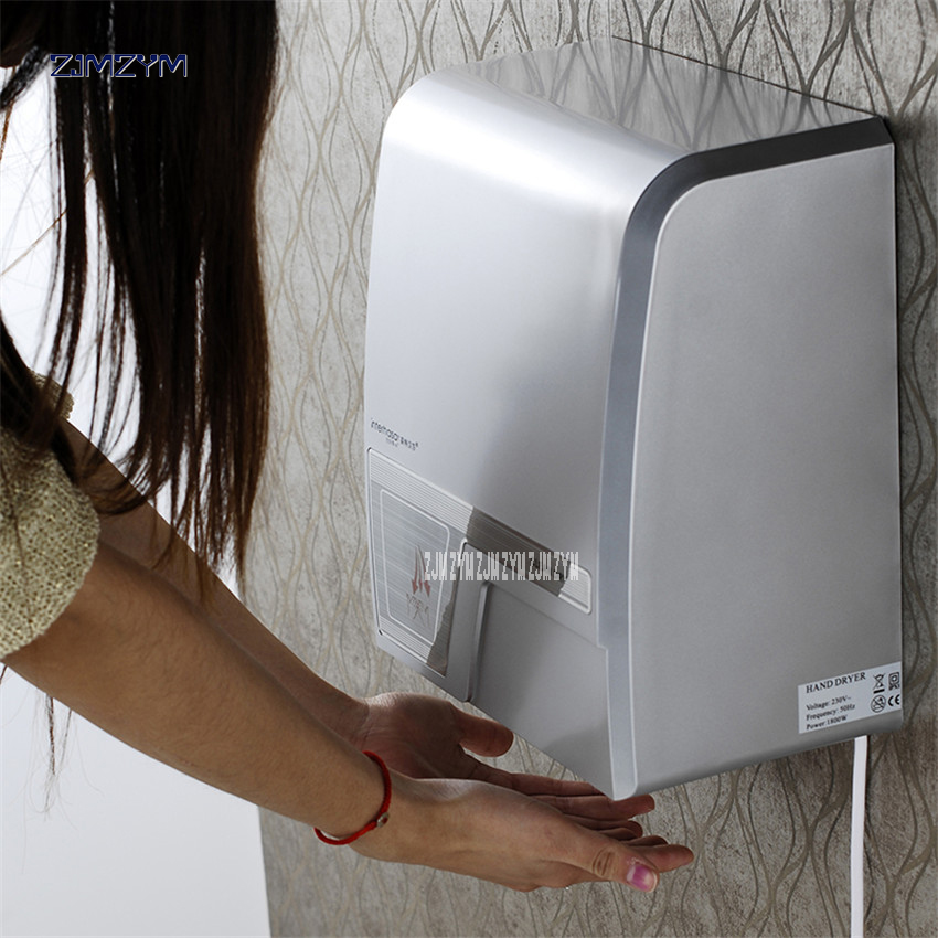 1800W Intelligent Automatic Hand Dryer High-speed hand dryers Intelligent sensor hand dryer sensor drying hands 9088 Blue /white