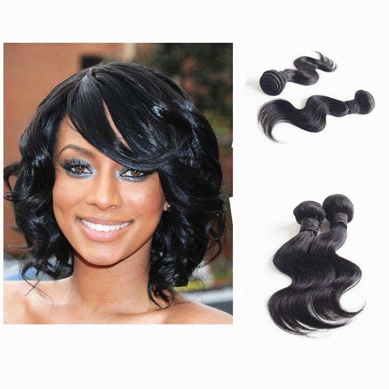 Angel wave hair 2pcs 10 inch short hair ombre brazilian hair body wave