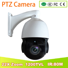 YUNSYE 4 Inch CCTV PTZ Analog Camera 1200TVL 22X ZOOM PTZ Dome camera CCTV high Speed Dome PTZ Camera Outdoor Waterproof IR:80M