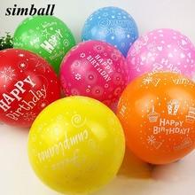 10 sztuk 12 cal balon lateksowe balony wielokolorowe z okazji urodzin balon na imprezę nadmuchiwane dekoracje Globos balony balony