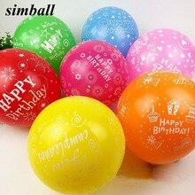 Balões de látex multicoloridos de 12 polegadas, balões infláveis para decoração de festas, feliz aniversário, 10pçs