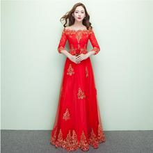 New fashion Chinese wedding traditional bride formal dress style red married elegant cheongsam