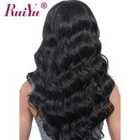 Ruiyu Синтетические волосы на кружеве Человеческие волосы Искусственные парики для Для женщин предварительно сорвал Средства ухода за кожей ...