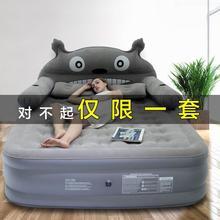 Надувная двухспальная кровать складная в форме тороро надувная кровать портативная кровать для королевы многофункциональный диван с утолщенной мягкой Флокированной поверхностью