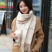 Модный вязаный осенне-зимний женский корейский теплый элегантный шарф для женщин и девочек, милый шарф с кисточками, шерстяной шарф, дикая шаль