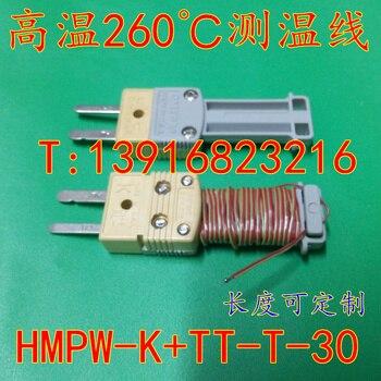 Соединенные Штаты K Омега термопары измерение температуры линия TT-K-30 высокотемпературная вилка + провод обернутый вокруг ручки +