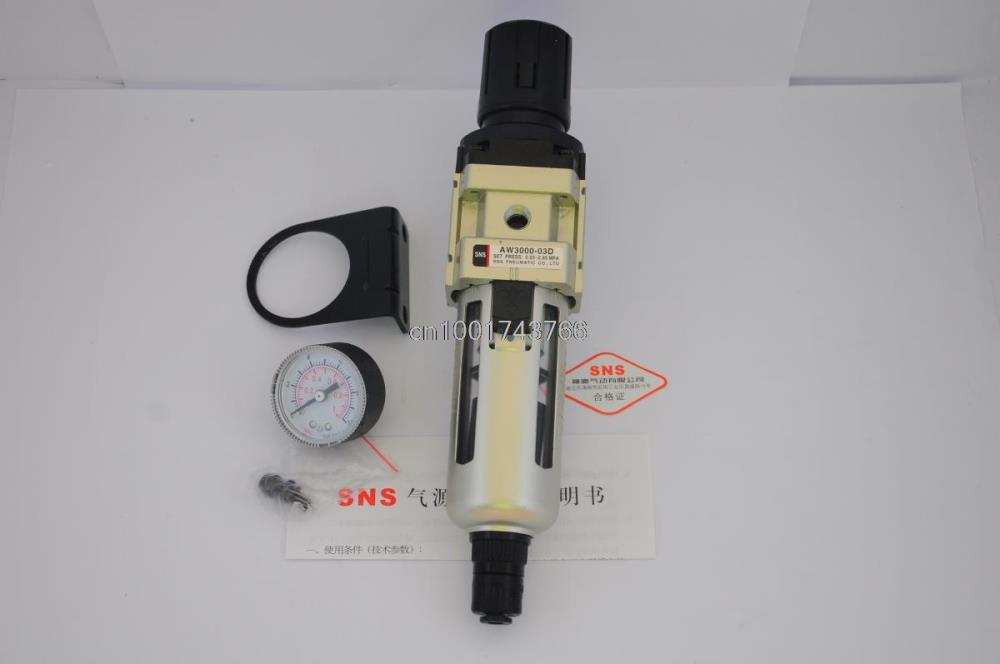 SNS Pneumatic filter regulator AW3000-03D water separator air source processor auto drain smc type pneumatic air filter regulator aw3000 02