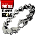 G - dragon star pulseira Punk gótico Hiphop cadeia pulseiras deve jóias 316L Titanium aço não desaparecer