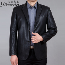 Spring and autumn male Leather clothing male suit collar sheepskin leather clothing leather jacket men's clothing