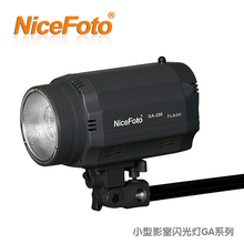 NiceFoto small studio flash ga-200w lamp photography light
