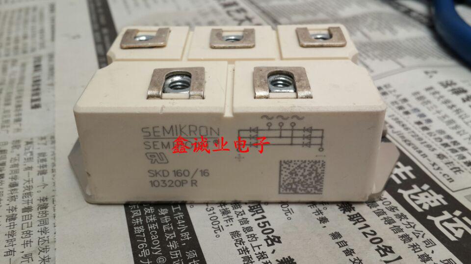 SKD160/16 SKD160/14 VUO160-16N07 100% genuine imported three phase rectifying bridge modules vuo160 16no7