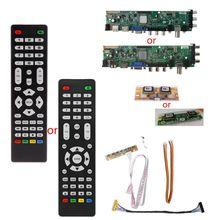 V56 V59 LCD TV Driver Board DVB-T2+7 Key Switch+IR+4 Lamp Inverter+LVDS Kit 3663