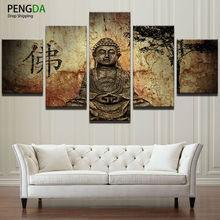 Modern Pictures Vintage Home Decoration Buddhism Paintings On Canvas Posters 5 Panel Buddha Art HD Prints Wall Art Frame PENGDA