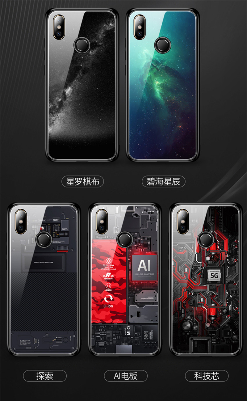 Aixuan Tempered Glass Phone Case (7)