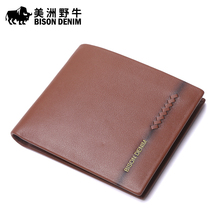 2017 New BISON DENIM High Quality Men Wallet Genuine Leather Cowhide Business Card Holder Wallet Men's Wallet Free Shipping