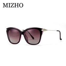 MIZHO High Quality Anti-Reflective Retro Driving Shield Sunglasses