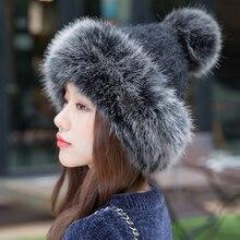 Модные женские зимние шапки с помпонами, вязаные шапки с кроличьими ушками, элегантные женские зимние толстые теплые русские шапки с запорожцем