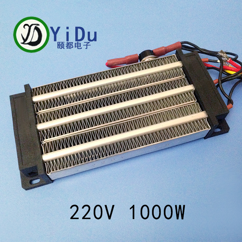 1000W AC DC 220V Insulated PTC ceramic air heater heating element 170*76mm