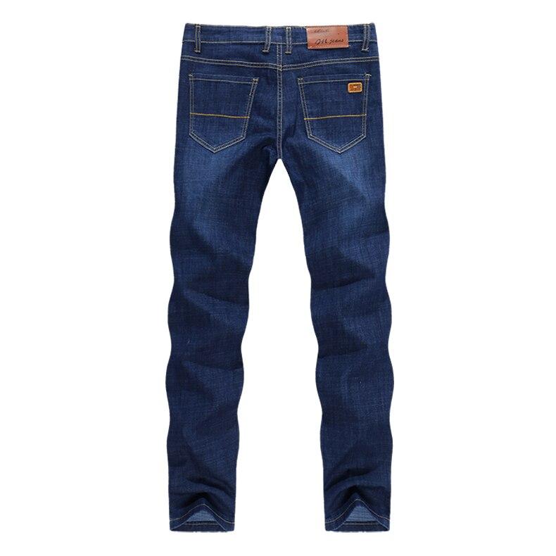 Electric Blue Jeans