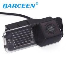 Бесплатная доставка заднего вида задняя камера заднего вида для Volkswagen VW/Polo V/Golf 6/Passat CC акция